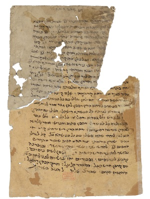 Rotulus copy of She'iltot