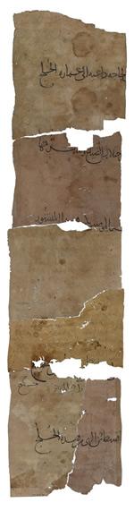 Back of the manuscript