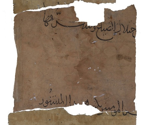 Detail of verso, showing the widely-spaced script